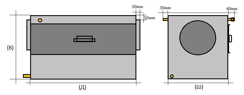 ДхШхВ Горпизонтального фильтра