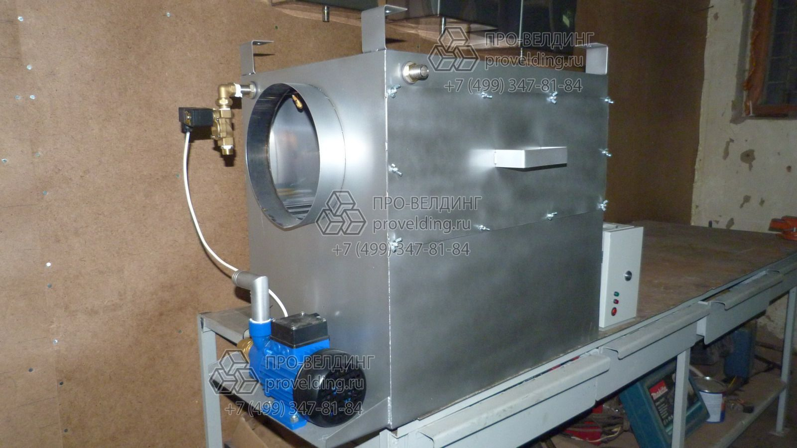 Искрогаситель на дымоход водяной купить дефлектор дымохода в пензе